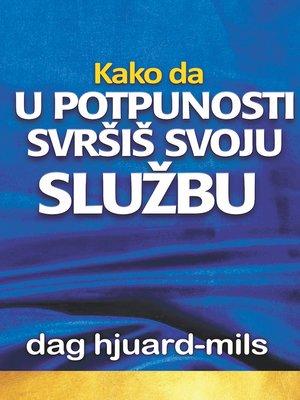 cover image of Kako Da U Potpunosti Svršiš Svoju Službu