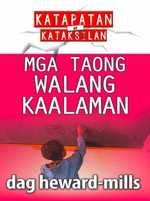 cover image of Mga Taong Walang Kaalaman