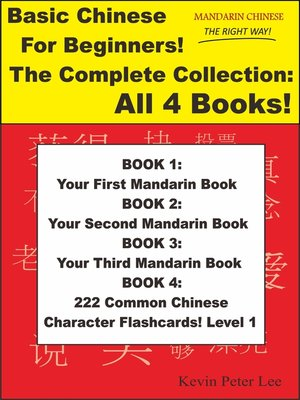 cover image of Basic Chinese For Beginners! the Complete Collection