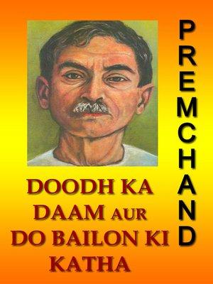 cover image of Doodh ka Daam Aur Do Bailon ki Katha (Hindi)