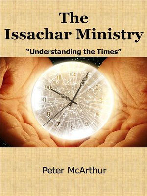cover image of The Issachar Ministry