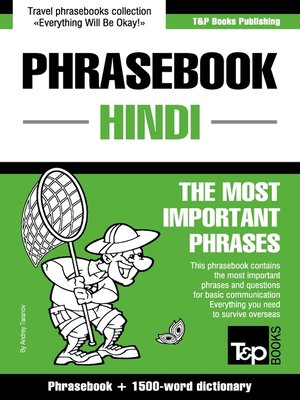 cover image of Phrasebook Hindi