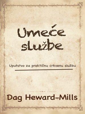 cover image of Umeće službe (Uputstvo za praktičnu crkvenu službu)