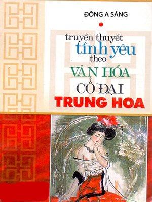 cover image of Truyền thuyết tình yêu