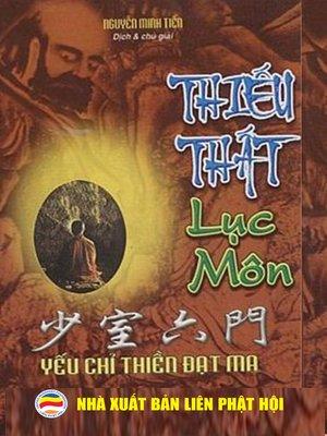cover image of Thiếu Thất lục môn