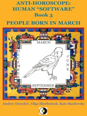 cover image of People Born In March