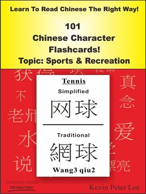cover image of Learn to Read Chinese the Right Way! 101 Chinese Character Flashcards Topic