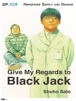 cover image of Give My Regards to Black Jack--Ep.103 Newspaper Supply and Demand (English version)