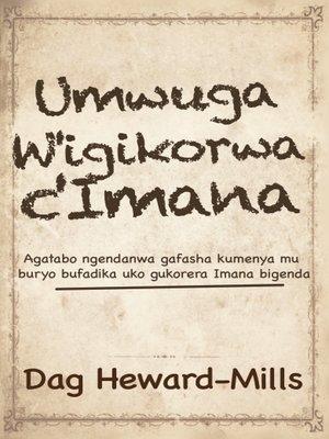 cover image of Umwuga W'igikorwa C'Imana