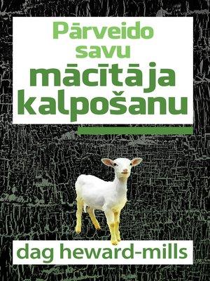 cover image of Pārveido savu mācītāja Kalpošanu