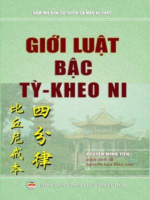 cover image of Giới luật bậc tỳ-kheo ni