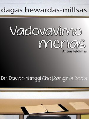 cover image of Vadovavimo menas