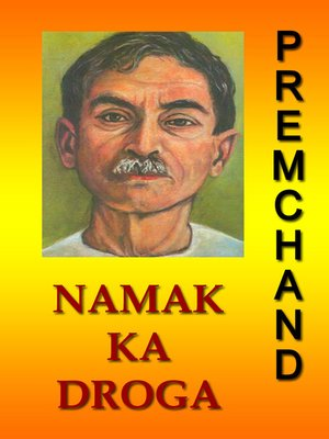 cover image of Namak ka Droga (Hindi)