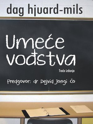 cover image of Umeće vođstva