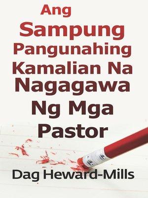 cover image of Ang Sampung Pangunahing Kamalian Na Nagagawa Ng Mga Pastor