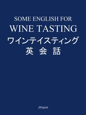 cover image of Some English for Wine Tasting