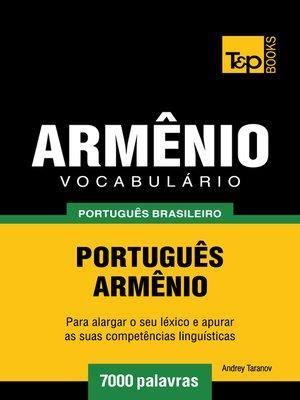 cover image of Vocabulário Português Brasileiro-Armênio