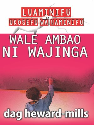 cover image of Wale ambaoni Wajinga