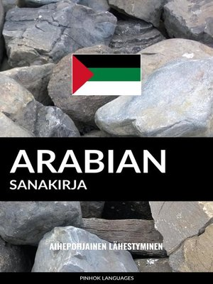cover image of Arabian sanakirja