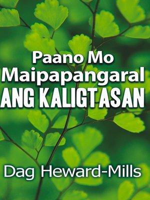 cover image of Paano Mo Maipapangaral ang Kaligtasan