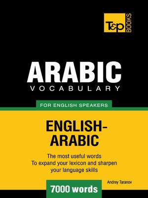 cover image of Arabic vocabulary for English speakers