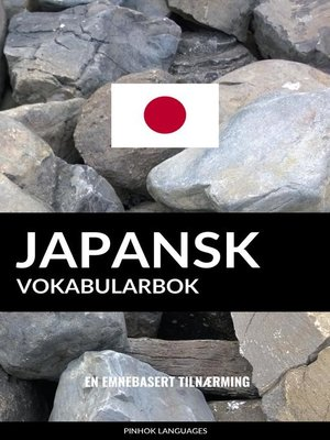 cover image of Japansk Vokabularbok