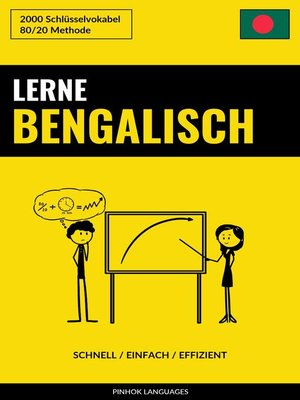 cover image of Lerne Bengalisch