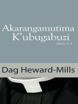 cover image of Akarangamutima K'ubugabuzi
