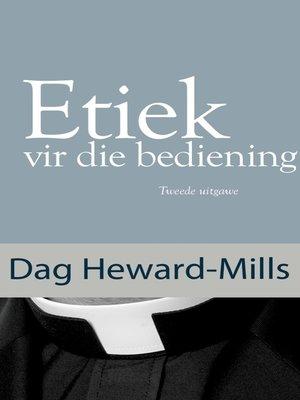 cover image of Etiek vir die bediening