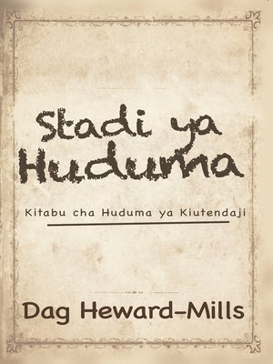 cover image of Stadi ya Huduma