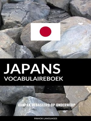 cover image of Japans vocabulaireboek