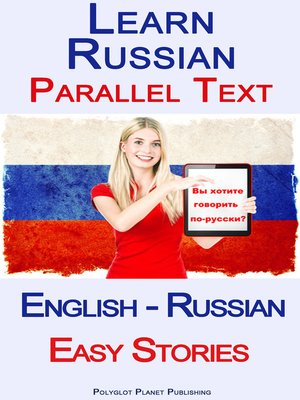 cover image of Learn Russian--Parallel Text--Easy Stories (English--Russian)