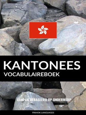 cover image of Kantonees vocabulaireboek