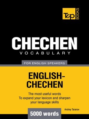 cover image of Chechen Vocabulary for English Speakers
