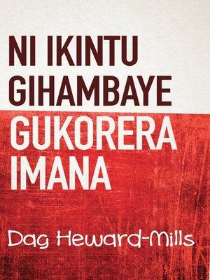 cover image of Ni Ikintu Gihambaye Gukorera Imana