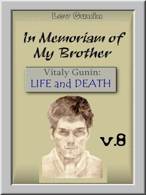 cover image of In Memoriam of my Brother. V. 8. Enterprise and Business.