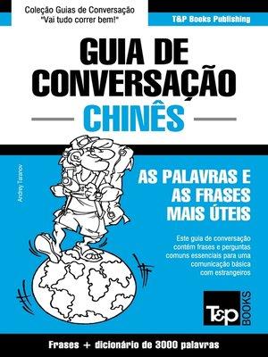 cover image of Guia de Conversação Português-Chinês e vocabulário temático 3000 palavras