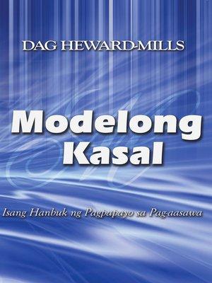 cover image of Modelong Kasal
