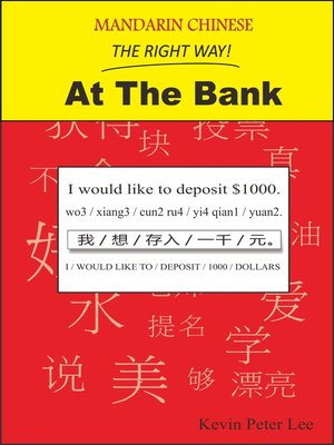 cover image of Mandarin Chinese the Right Way! At the Bank