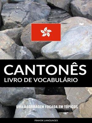 cover image of Livro de Vocabulário Cantonês