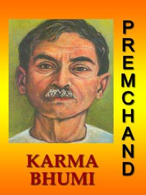 cover image of Karmabhumi (Hindi)
