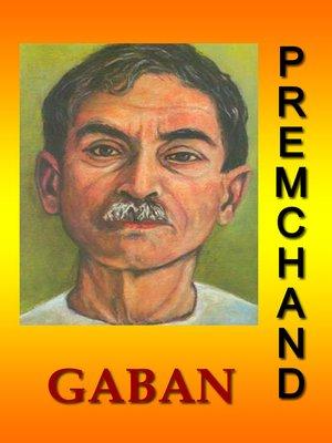 cover image of Gaban (Hindi)