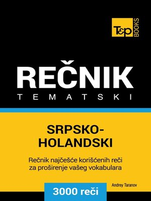 cover image of Srpsko-Holandski tematski rečnik
