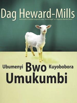 cover image of Ubumenyi Bwo Kuyobobora Umukumbi