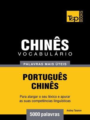 cover image of Vocabulário Português-Chinês
