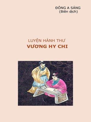 cover image of Luyện hành thư Vương Hy Chi