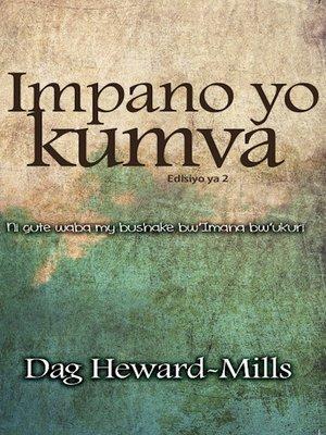 cover image of Impano yo kumva Edisiyo ya 2