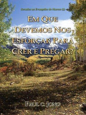 cover image of Sermões no Evangelho de Marcos (I)--Em Que Devemos Nos Esforçar Para Crer E pregar?