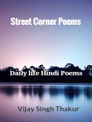cover image of Street Corner Poems