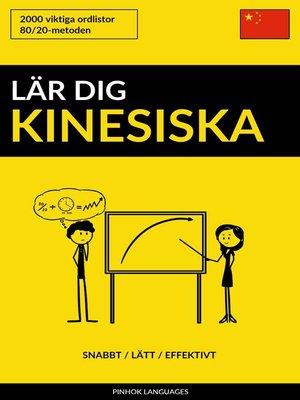 cover image of Lär dig Kinesiska